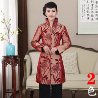 Traditional Chinese Long Coat Women's Satin Jacket Size M 3XL