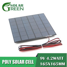 DIY Battery Charger 500mA 9V 4.2W 4.5Watt extend cable Solar Panel Polycrystalline Silicon Module Mini Solar Cell wire toy(China)