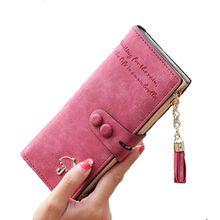 2017 7Colors Female Women Long Wallet Zipper Vintage Wallets Tassel PU Leather Handbag Clutch Card Holder High Quality Free N532