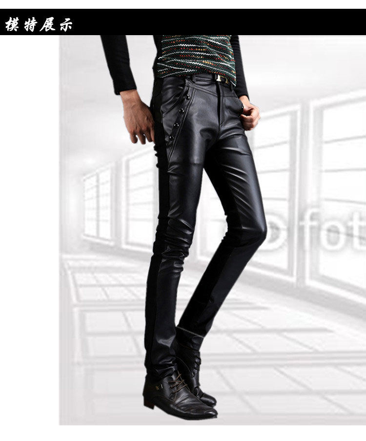 New 2017 Autumn Club Faux Skinny Mens Leather Pants Trousers Outfits Black Tight Fashion ...
