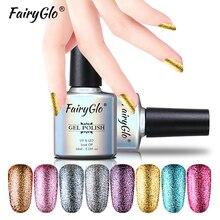 FairyGlo неоновый цвет лак для ногтей 10 мл Блестящий полуперманентный лак замачиваемый гель Hybird лак голографический Shilak