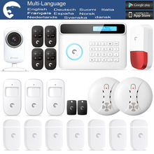 Big Discount Etiger Wireless GSM Alarm system Safte home burglar Security Alarm system With Pet friendly