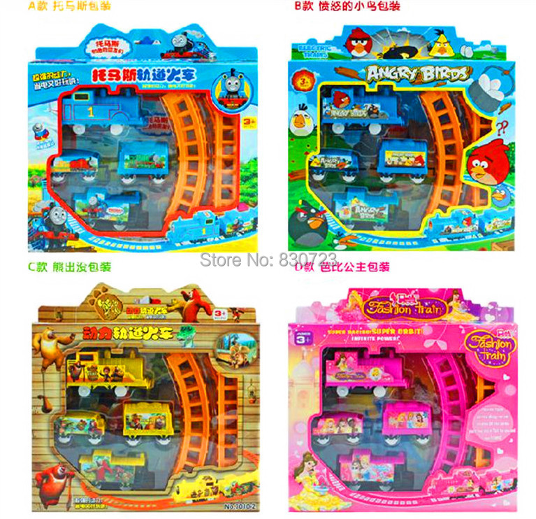 Cheap Educational Toys : Very cheap toys sets electric thomas and friends