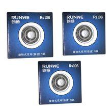 RUNWE Electric Shaver Orginal Superior Replacement Blade Razor Blade Head for Men 3 PCS RS106
