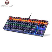 Bluetooth Mechanical Keyboard Wired Dual Mode Wired, Compatible Three System Desktop 1.5 Gaming 87 Keyboard