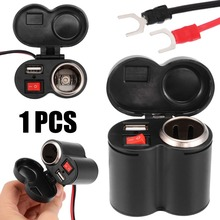 Waterproof Power Socket USB For Motorcycle Motorbike 12V Black Cigarette Lighter 5V USB Power Port Adaptor Outlet Charger цена в Москве и Питере