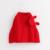 80-120 cm niñas capas de jersey poncho 2017 Moda otoño primavera estilo lolita conejo hombro de punto capa niños outwear para las niñas