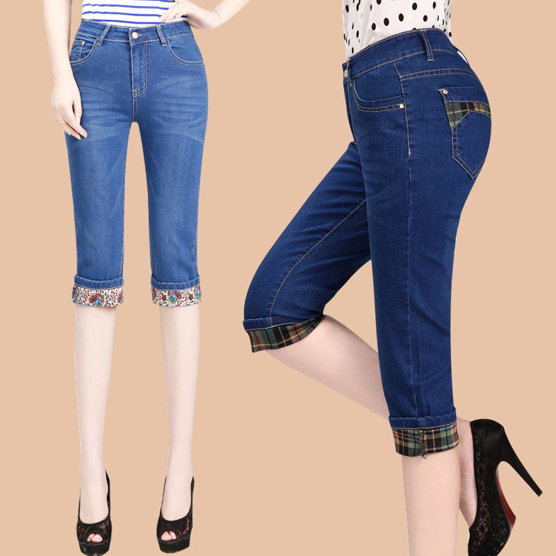 2019 Summer Women Skinny Capris   Jeans   High Waist Pants Denim Female Stretch Knee Length Casual Pencil   Jeans