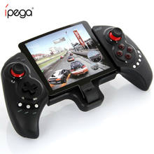 Ipega PG-9023 Nirkabel Bluetooth Gamepad Joystick Teleskopik Game Controller untuk Smartphone Pad Android TV Tablet PC Windows(China)