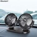 Мини-вентилятор Kbxstart 12 В/24 В  универсальный автомобильный вентилятор с поворотом на 360 градусов  с двойной регулируемой головкой  летний воз...