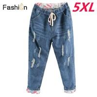 Blue Fashion Ripped Jeans For Women Plus Size Boyfriend Jeans For Women Pant Loose Denim Elastic