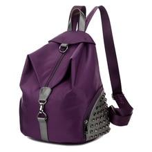 2017 большой емкости женщины рюкзак Mochila школьные сумки студент рюкзаки сумка женская женские сумки большой рюкзаки Рюкзак