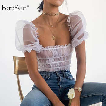 Forefair Sexy Puff Sleeve Top White Summer Sheer Off Shoulder Top See Through Elegant Short Sleeve Ruffle Tunic Blouse Women - DISCOUNT ITEM  30% OFF All Category