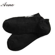 [ARNO] Mens Socks Casual Hot-sell Male Brief  Classic Invisible Low Cut No Show Loafer Sports Brand Shallow 2 Pair Sock LW5015-2