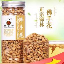 100G China Bergamot Flower Slimming Lose Weight Health Natural Herbal Flower Expectorant Skin Care DIY Raw