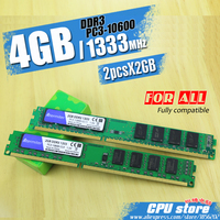 New 4GB 2pcsX2GB DDR3 PC3 10600 1333MHz For Desktop PC DIMM Memory RAM 240 Pins For