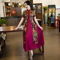 Spring Aodai Vietnam Long Cheongsam Dress For Women Traditional Clothing ao dai Dresses Oriental Dress For Women Q233