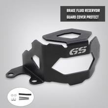 Motorcycle Front Brake Fluid Reservoir Guard Protective Cover protector For BMW F 800 GS F 800GS F800GS F 700GS F 700 GS F700GS масляный фильтр для мотоциклов ahl 3pcs bmw f700gs f 700gs f700 gs f 700 gs 700
