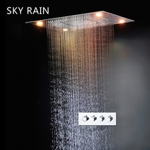 SKY RAIN Bathroom Ceiling Concealed Smart LED Shower Panel Set Rainfall Waterfall Rain Curtain Head System