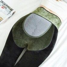 Legging Inverno B097 New Magnetic Therapy Wormwood Grass Warm Womb Health Nursing Waist Winter Plus Velvet