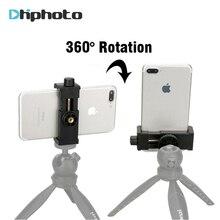 Soporte de trípode para teléfono móvil, soporte Vertical, adaptador de Clip 360 para iPhone X, 8, 7 Plus, Samsung S8, S9
