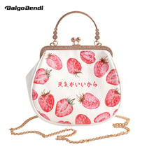 Retro Frame Ladies Metal Chains Clutch Coin Purses Women's Flap Crossbody Messenger Bag Strawberry Mini Bag Girls Gift chains color block mini crossbody bag