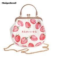 Retro Frame Ladies Metal Chains Clutch Coin Purses Women's Flap Crossbody Messenger Bag Strawberry Mini Bag Girls Gift