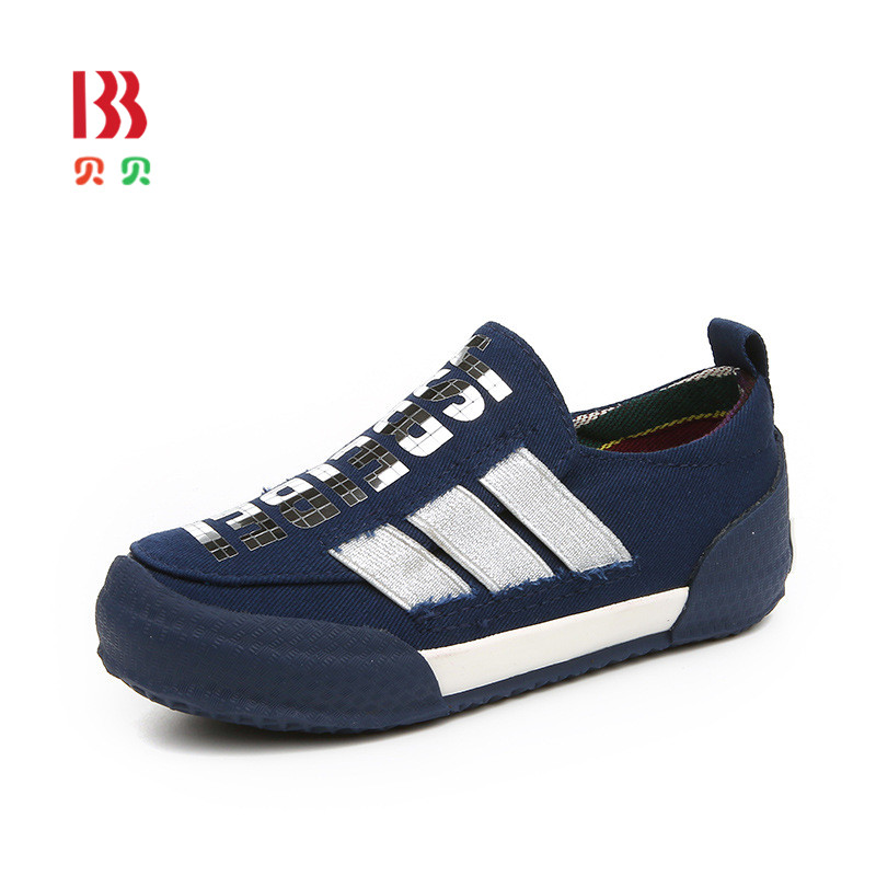 Online Get Cheap Kids Branded Shoes -Aliexpress.com | Alibaba Group