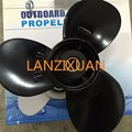 Aluminum Alloy Propeller 9 1/4X9 for Suzuki 9.9HP 15HP Outboard Motors 9 1/4 X 9