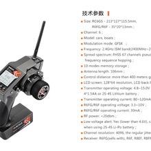 Радиоуправляемый передатчик RC6GS 2,4G 6CH RC для автомобиля, лодки, контроллер, передатчик и R6FG гироскоп внутри приемника