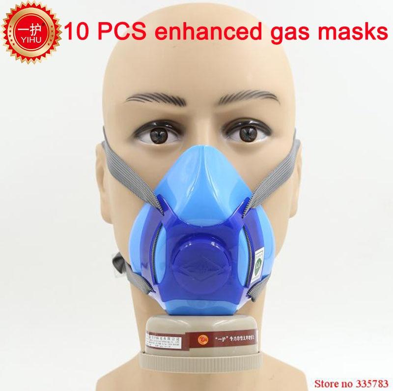 10PCS YIHU gas mask High Quality lans BLUE respirator gas mask Rubber body pesticides spraying industrial respirator industrial gas mask blue