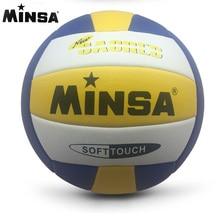 MINSA, розничная, новинка года, фирменный MVB-001 мяч, мягкий, касаться волейбол, размер 5, высокое качество, волейбол бесплатно с сетчатой сумкой+ игла