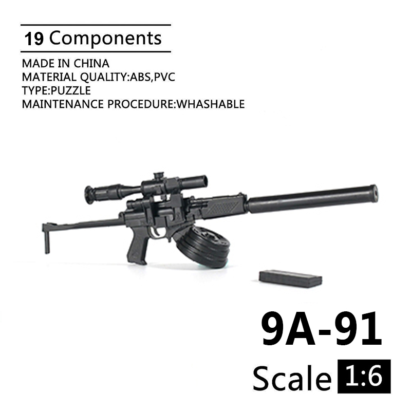 1/6 Scale World Gun Model 4D 9A-91 Rifle Machine Gun Model Puzzles Builing Toy