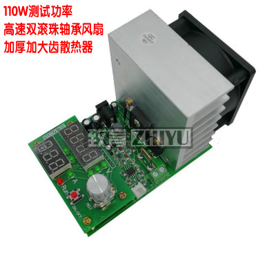 60W/110W Multi-function Constant Current Electronic Load Aging Module 9.99A30V Power Battery Capacity Test lithium battery capacity tester mobile power capacity test module 18650 battery test electronic load