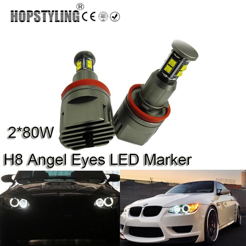 HOPSTYLING 1 set 2*80W 160W C.REE LED Marker Angel Eyes 7000K for BMW E90 E92 X5 E71 X6 E82 M3 E60 E70 car-styling headlight 2pcs lot 24 smd car led license plate light lamp error free canbus function white 6000k for bmw e39 e60 e61 e70 e82 e90 e92