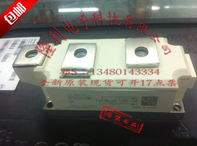 .SKKH570/16E original SKKH500/16E are in stock on sale promotion. scr module skkh570 16e skkh570 16e rndz