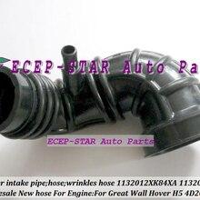 Воздухозаборник шланг фильтр Гофрированный шланг 1132012XK84XA 1132012-K84 1132012 K84 для Great Wall Hover H5 4D20 2.0L 2,0 т