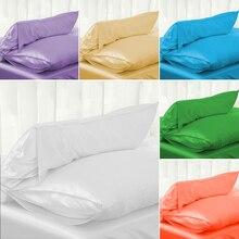 Простой сатин шелк однотонное постельное белье Наволочка одна сторона шёлковая наволочка на подушку лучшее для детей/взрослых