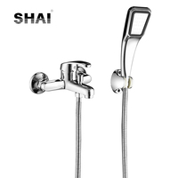 SHAI Shower Faucet Bathroom Fixture Waterfall Tap Bath Shower Faucets Set Bath Tub And Shower Sets Hot & Cold Water Mixed SH3305