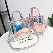Trend laser jelly package female 2019 hot versatile slung shoulder bag fashion inside and outside two-piece bucket handbag