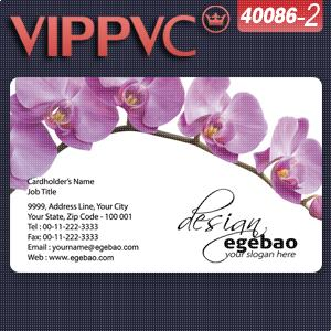40086-2 pvc cards inkjet template for  PVC Card 0.38mm