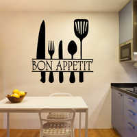 Large bon appetit Wall Decals Mural Art Poster For Kids Rooms Wall Decoration Murals naklejki na sciane