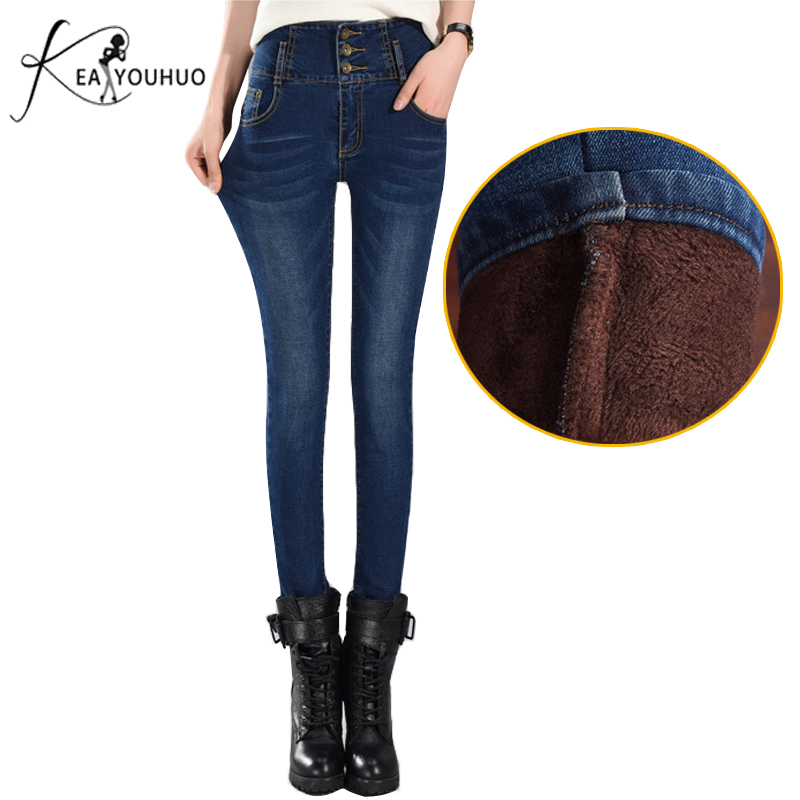 2019 Winter Black Flare Jeans Denim Boyfriend Jeans For Women Pants Thick Warm Skinny Jeans Woman With High Waist Slim Trousers