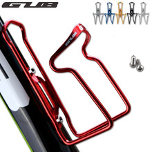 GUB 05 Aluminum Alloy Bike Water Bottle Holder Elaborate MTB Mountain Road Bicycle Cage