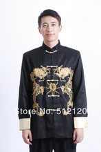 Shanghai Story Long Sleeve Chinese Traditional clothing Double Dragon embroidery jacket for men mandarin collar kungfu jacket(China)