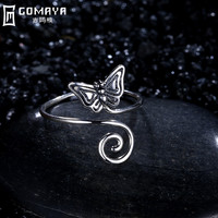 GOMAYA Animal Butterfly Rings Vintage 925 Sterling Silver Antique Retro Fine Jewelry Aneis De Prata Unique