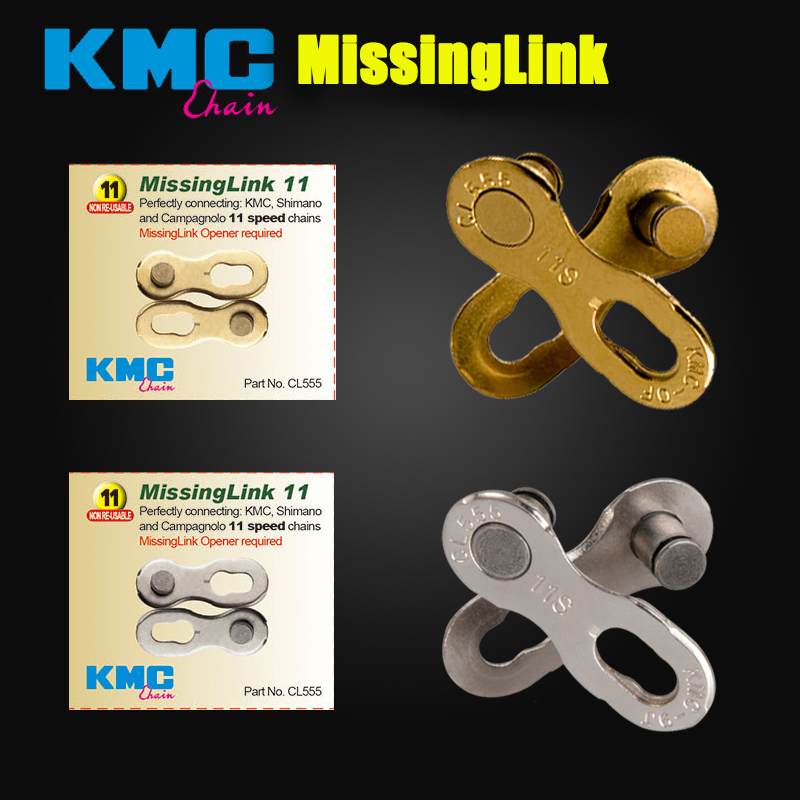 KMC original 1 pair Bicycle Chain Link Missing Link 6/7/8/9/10/11 speed bicycle quick magic button for Shimano Gold Silver kmc missing link bicycle chain link 6 7 8s and 9 speed 10s 11s