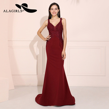 Alagirls Burgundy Lace Prom Dresses Elegant Mermaid Evening Dress Vestido de fiesta Formal Party Dress Vestido de noche