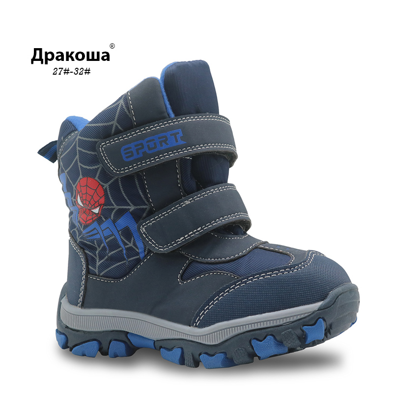 Apakowa Winter Waterproof Boys Snow Boots  Mid-Calf Children's Shoes Pu Warm Plush Rubber Winter Boots With An-ti Snow Cloth