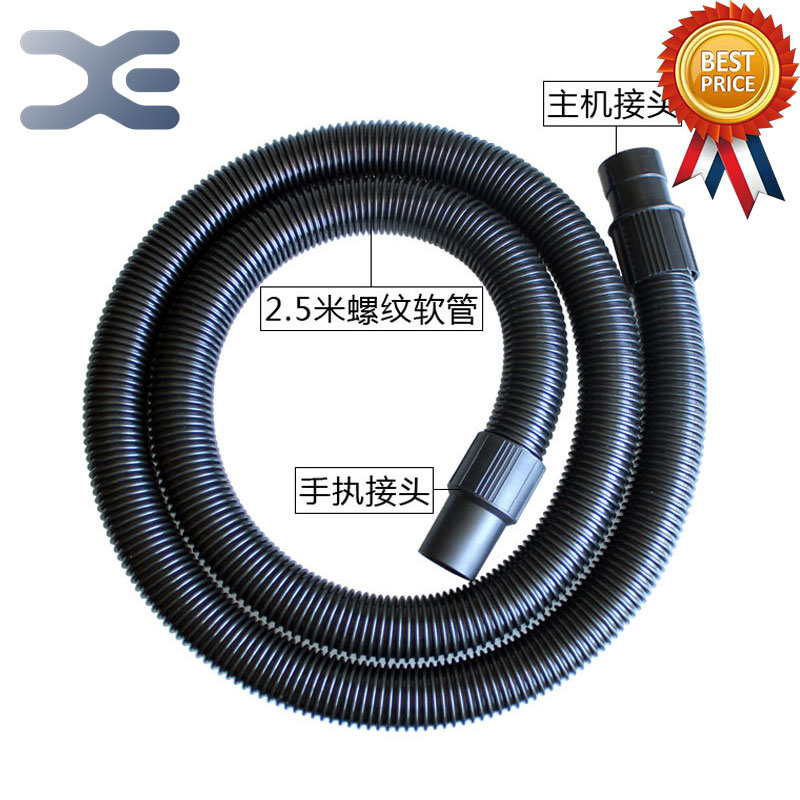 High Quality Industrial 30L / 60L Vacuum Cleaner Fittings Tube Hose Vacuum Tube Vacuum Cleaner Parts 2pcs high quality 15l industrial vacuum cleaner accessories straight pipe extension tube vacuum cleaner parts